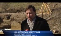 Сегодня археологи раскопали фрагмент железнодорожной ветки рубежа 19-20 веков