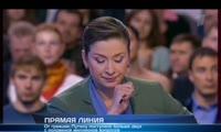 От граждан Путину поступило больше двух с половиной миллионов вопросов