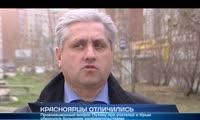 Провокационный вопрос Путину про учителей и Крым обернулся большими разбирательствами