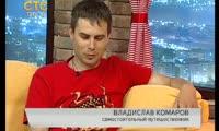 Инструкция по применению: отдых в Хакасии
