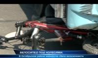 В Октябрьском районе маршрутка сбила велосипедиста