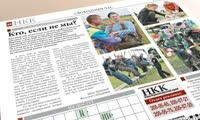 выпуск от 9 августа