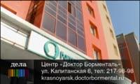 За последний год цены на книги в Красноярске выросли на 20%  (от 9 сентября)