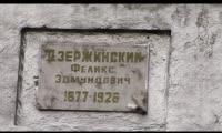 Тасеевская республика (от 5 сентября)
