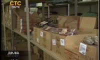 Красноярцы боятся заранее покупать путевки  (от 17 сентября)
