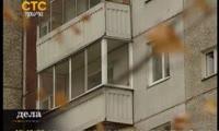 В Красноярском крае упали продажи новых автомобилей (от 25 сентября)