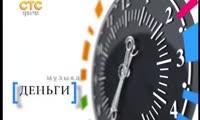 В Красноярске появились сыры от незнакомых производителей  (от 30 сентября)