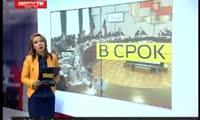 Власти начинают работу над объектами к Универсиаде-2019 - Новости - Прима