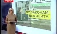 В правительстве уверяют, что никакого топливного кризиса нет - Новости - Прима