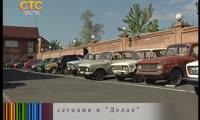 Программа утилизации старых автомобилей заканчивается досрочно  (от 20 октября)