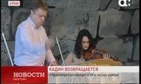 Марк Кадин может вернуться в Красноярск