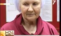 Прокуратура отозвала апелляционное представление по уголовному делу врача-терапевта Алевтины Хориняк