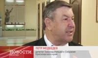 БЮДЖЕТ - 2015 - смотрите на Афонтово.ру