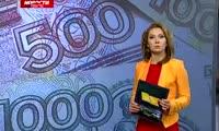 Чиновникам не поднимут зарплату в 2015 году - Новости - Прима