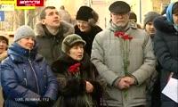В Красноярске введен режим «черного неба» - Новости - Прима
