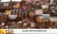 Сезон экспериментов. Проверка колбасы (ч. 1)