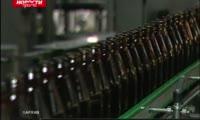 Завод «Балтика-Пикра» прекращает свое существование