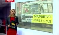 Автобусный маршрут №84 может исчезнуть из Красноярска