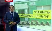 Счетная палата проверила трату бюджетных денег в краевых СМИ