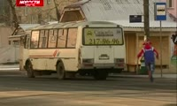 Автопарк 84-го маршрута пополнился еще 8 автобусами