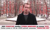 Константин Хабенский приглашает красноярцев
