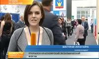 Открылся Красноярский экономический форум