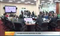 СФУ представил проекты на КЭФ