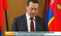 Глава города согласен с отменой прямых выборов