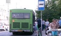 В Красноярске маршрутка подверглась химической атаке