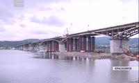 Четвертый мост в Красноярске сдадут вовремя