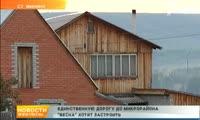 Точечная застройка добралась до посёлков | 7 канал Красноярск