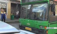 В Красноярске задержали пьяного водителя автобуса