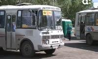 Красноярские перевозчики просят повысить цены на проезд