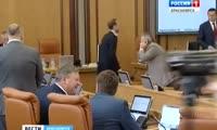 Прокуратура и юристы горсовета встретились в суде