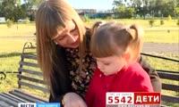 Поможем вместе: у трёхлетней Стеши Скорняковой аномалия развития головного мозга