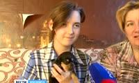 Для облегчения боли при ходьбе 13-летней Наташе Черных нужен аппарат за 80 тысяч рублей