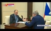 Президент России Владимир Путин встретился с губернатором края Виктором Толоконским
