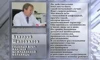 От инфекции скончался годовалый ребёнок, проживавший в деревне Пермяково Канского района