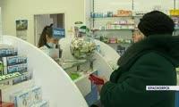 Представители Минздрава устроили масштабную проверку аптек в крае
