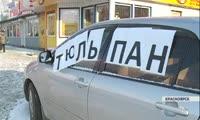 В Красноярске упорядочат торговлю цветами с машин