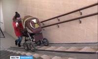 На остановке «Красномосковская» открыли подземный пешеходный переход