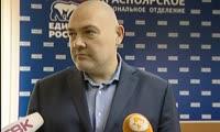 Сергей Толмачев подал документы на праймериз