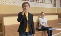 Восьмилетний красноярец споет в шоу «Голос. Дети»