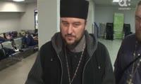 Двадцать три паломника, хоккейная команда и ещё сотня человек застряли в аэропорту Емельяново