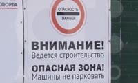 На Театральной площади срываются сроки сдачи кафетерия с зоной отдыха