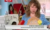 400 кукол теперь работают в садике вместо воспитателей