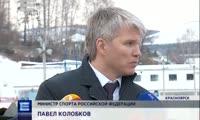 Министр спорта РФ Павел Колобков прокомментировал ситуацию с Сергеем Ломановым