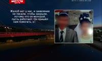 История с умершим от обрезания мальчиком получила продолжение - Новости - Прима