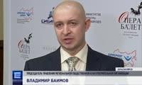 Красноярская бизнеследи купила кольцо Образцовой с 36 бриллиантами