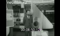 Арэг Демирханов о работе над концепцией музея Ленина
